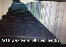 9512e951c9613f5cbfee30523cb3cb9c.jpeg