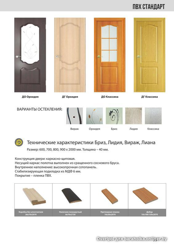 металлическая двухстворчатая дверь с полимерным покрытием