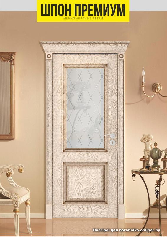 металлические двери подольск дешево