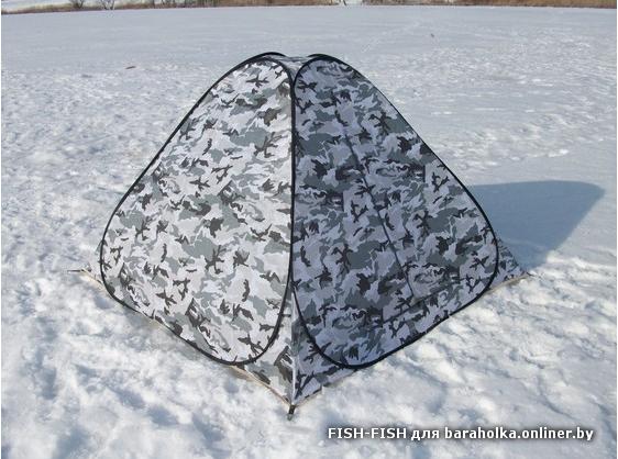 карелия рыбалка палатка машина