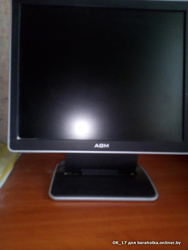 ACER EXTENSA 4420 ATI M74 DISPLAY WINDOWS 10 DOWNLOAD DRIVER