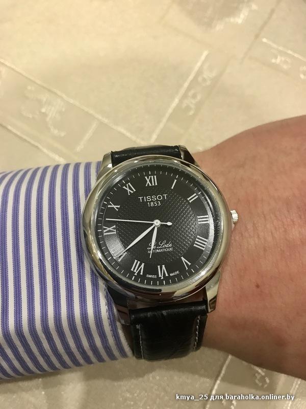 Часы тиссот 1853 since мужские цена