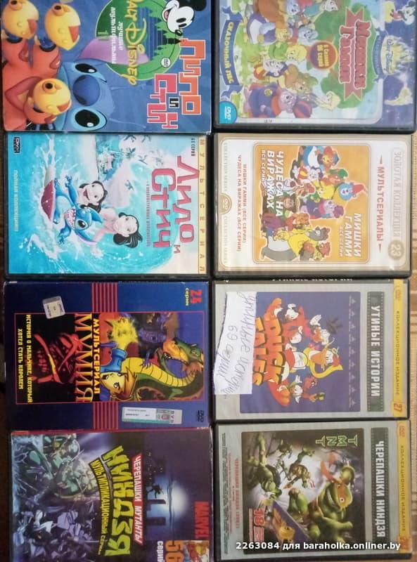 Dvd диски мультики фильмы сериалы всё на фото