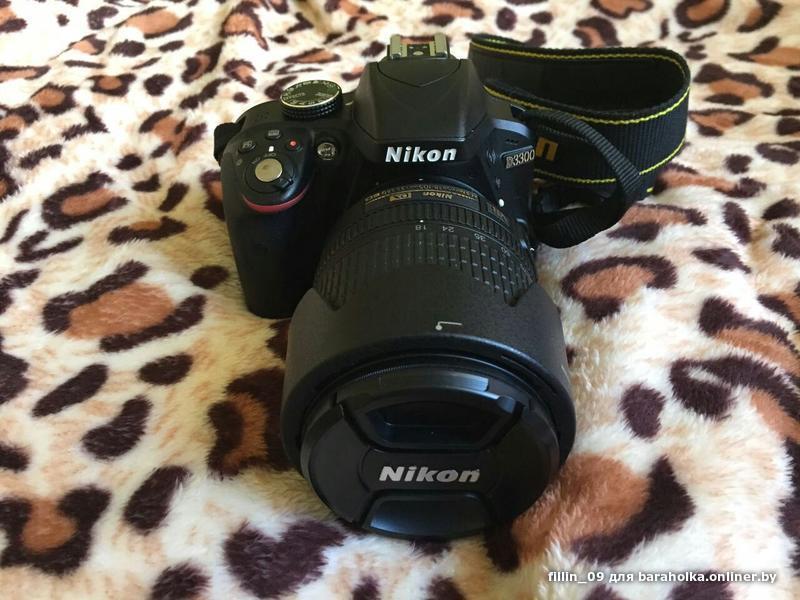 Nikon D3300  AFS DX NIKKOR 18105mm zwart  Prijzen
