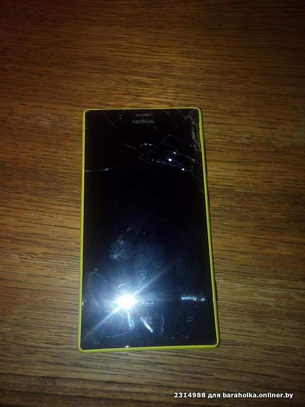 Скупка. Выкуп. Куплю Ваш мобильный телефон, новый или б у в ... 3d7188a8355
