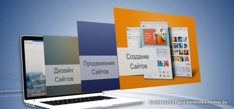 Продвижение сайта в борисове официальный сайт компании флер