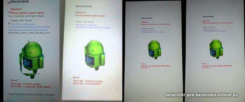 Прошивка и Русификация Huawei - Восстановление телефонов
