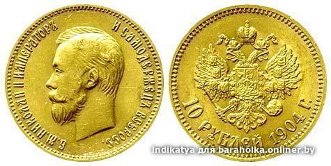 Куплю 10 рублей онлайн оценка монет в украине