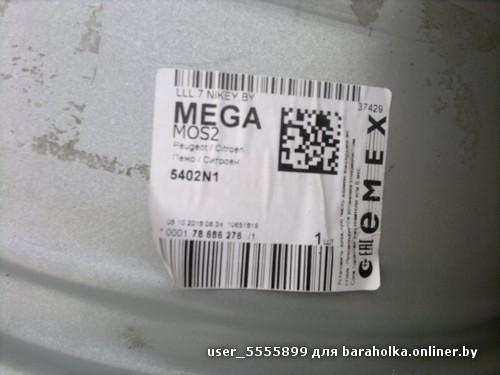 b7208fa7e8b01b5325aefb81152d7c70.jpeg