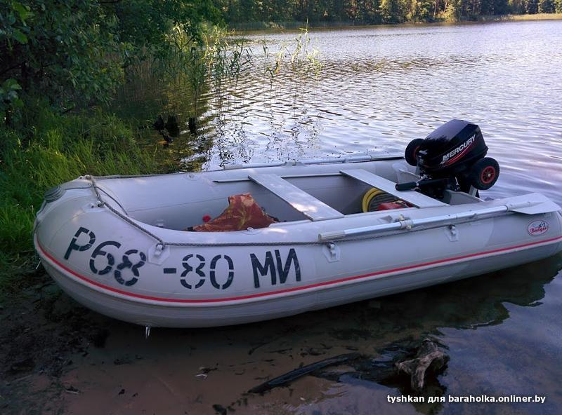 продажа пвх лодок баджер
