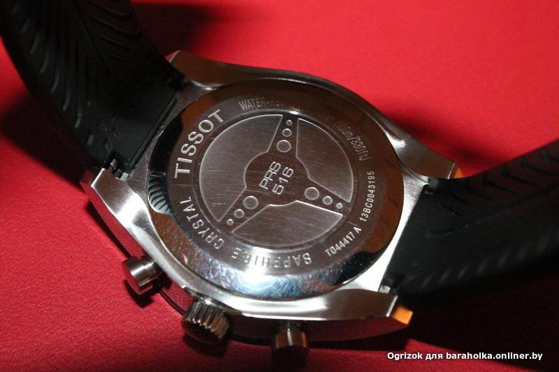 идеально купить часы tissot в краснодаре парфюмерия