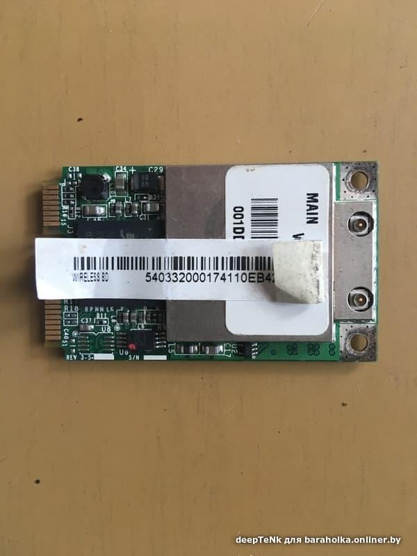 ASUS N76VZ ATHEROS LAN WINDOWS 7 64BIT DRIVER DOWNLOAD