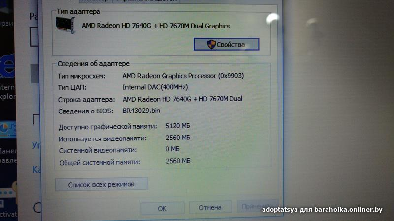 dc807515d1c07cc866f287a26c1ff080.jpeg