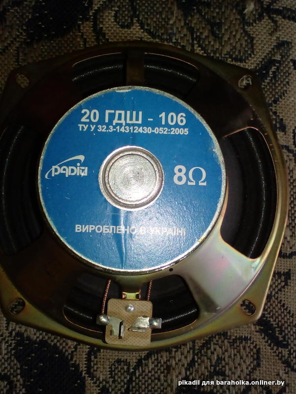 ba708f8cb2a4a3aeb6c7f32fd3e216e4.jpeg