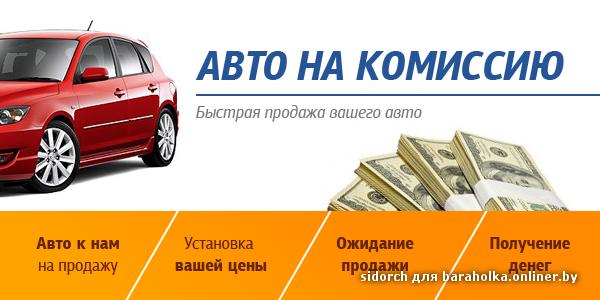 куплю ваше авто дорого в абакане обычном течении климата