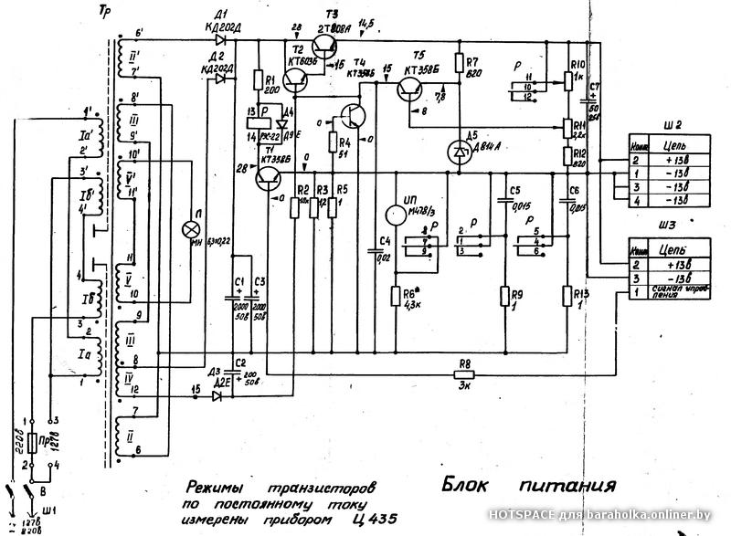 электроника схема зарядное 501