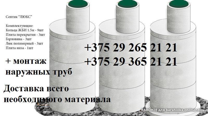 22e415b7e23692cbbd12f728cee104c2.jpeg