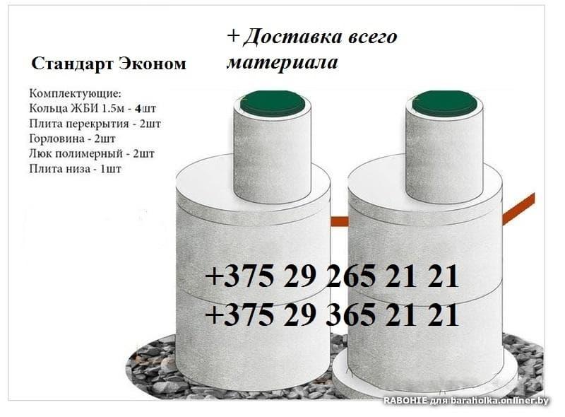 8930f9d45217a9690f3010580c518432.jpeg