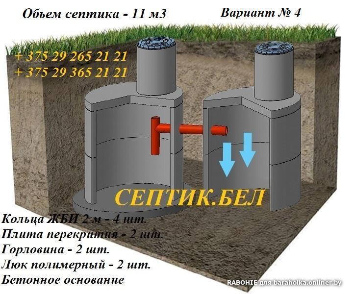 fb5a2c819dca2543905ec7870e7e4a84.jpeg