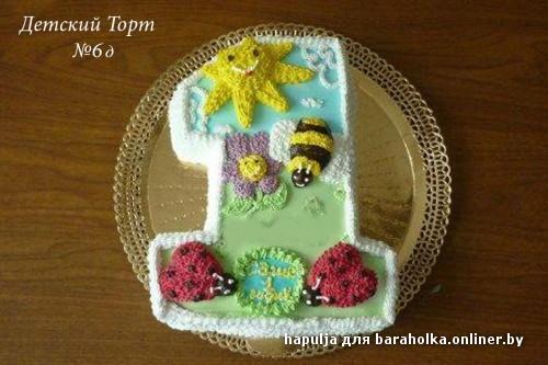 Детские торты на заказ псков фото