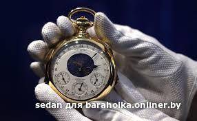 Топ 10 - Самые дорогие часы мира! - YouTube