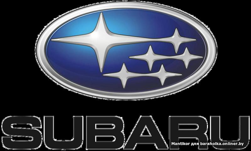 Прошивка Subaru, низкая эффективность катализатора P0420, P0