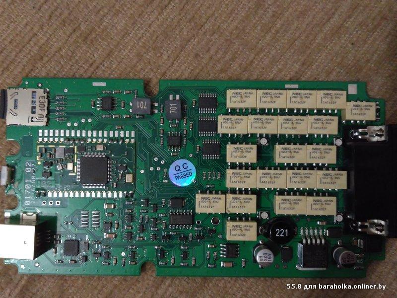 Delphi Ds150e Usb Driver - unitsoftnetsoft