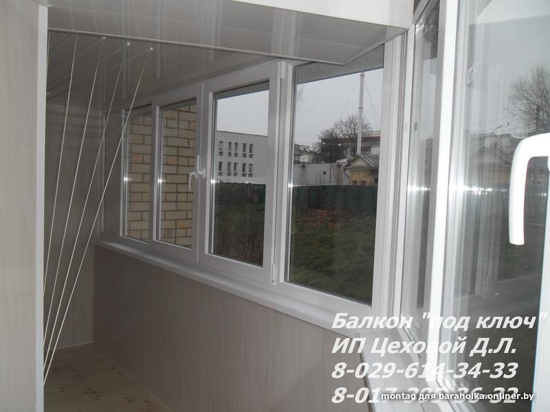 Отделка балконов в рассрочку! 8-029-614-34-33 - барахолка on.