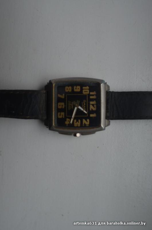 Amazoncom: qmax watches
