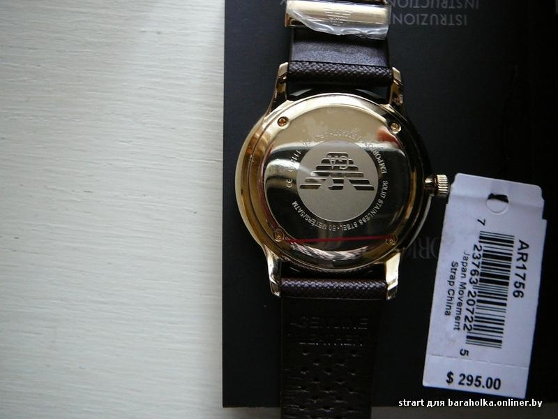 даже часы emporio armani ar5905 как отличить от копии вода праву