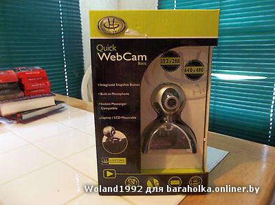 DRIVERS: GEAR HEAD WC330I WEB CAM