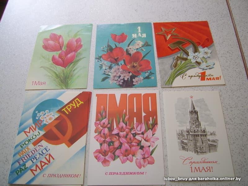 Гиф, скупка советских открыток минск