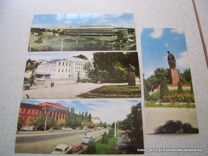 Наборы открыток из киева