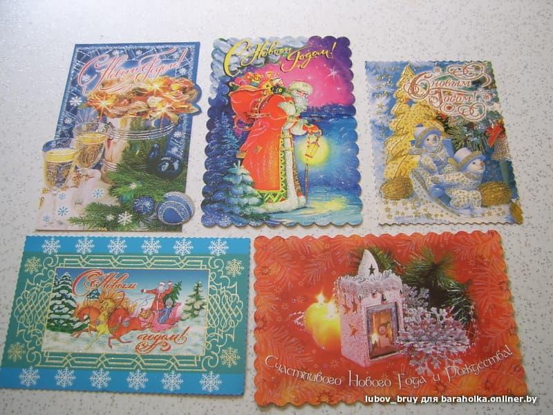 Подписать открытку, почтовые открытки 2000 года
