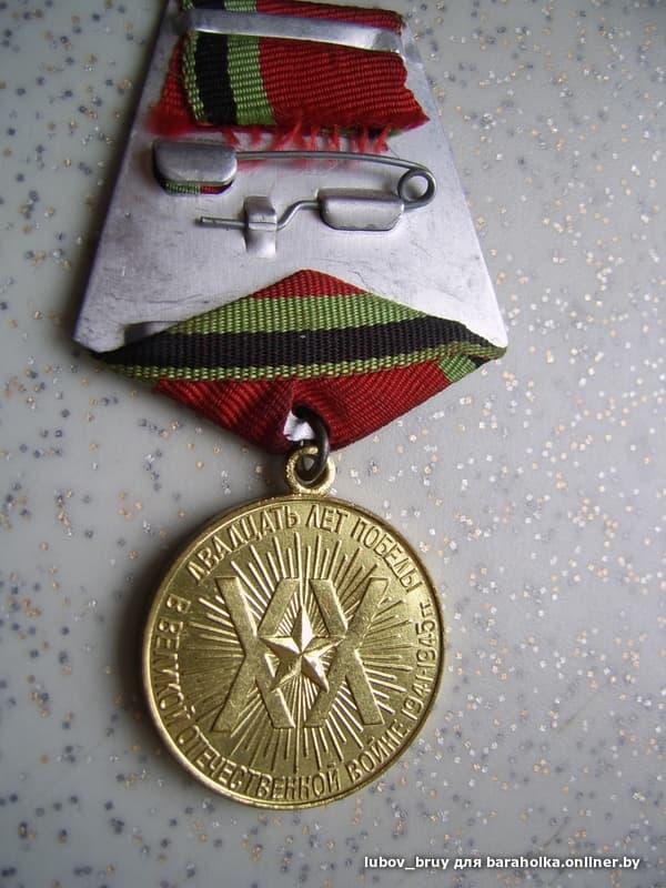 Кокарда ВМФ СССР офицерская
