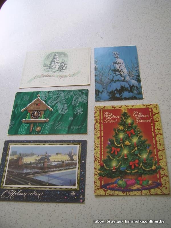 Новогодние открытки из минска, где картинки прикольные