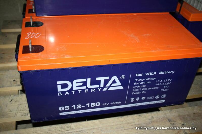 аккумулятор для лодочного электромотора в екатеринбурге