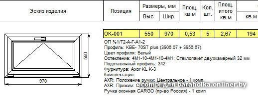 af6e3b1e9e4a1b45807efdcce7304752.jpeg