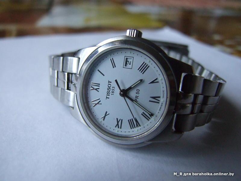 Tissot Mens T34148113 T-Classic PR50 Watch