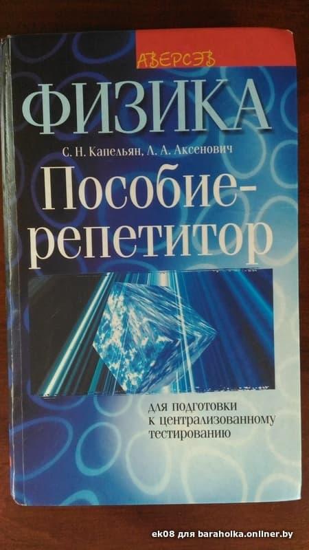 шарова история беларуси опорные конспекты скачать