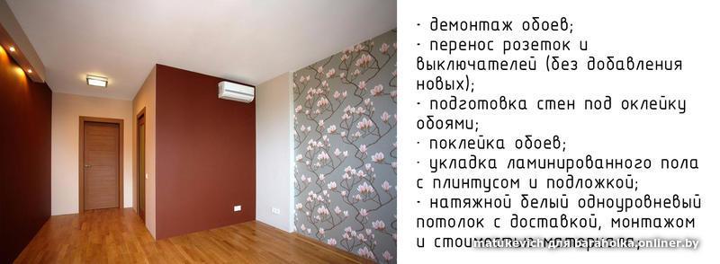e40633474a591d8dc6db351524d225d2.jpeg