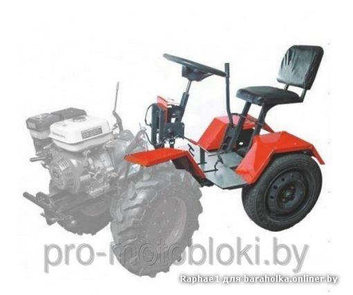 Почвофреза (роторный культиватор) 1.8м., для тракторов Т.