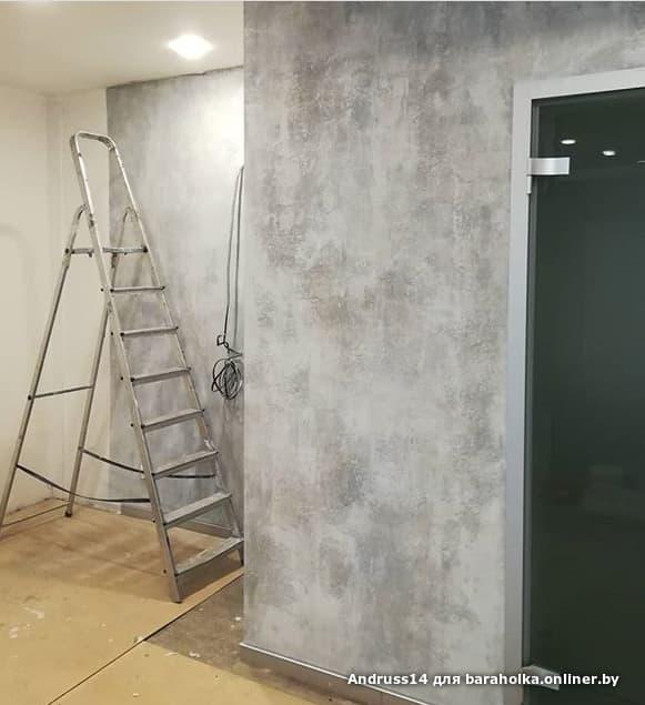 штукатурка под бетон купить минск