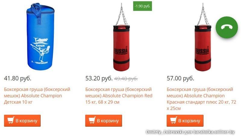 Купить матрас в Москве  интернетмагазин матрасов