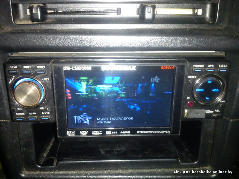 """SOUNDMAX SM-CMD 3006 мультимедийный DVDCDMP3- ресивер со встроенным 4"""" TFT-дисплеем и ТВ- тюнером. -$.jpg"""