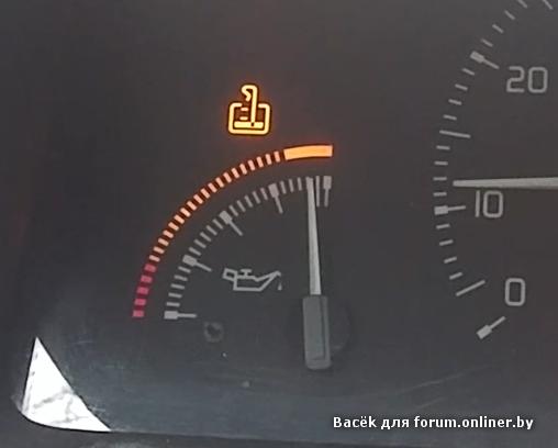 авто сафран почему увеличевается уровень масла