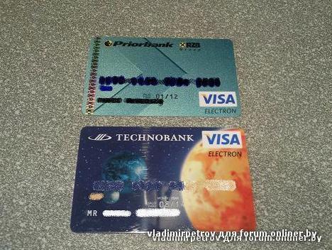 инет казино в котором можно расплачиваться по карте виза електрон