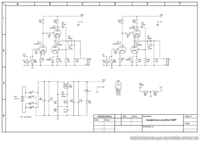 Схема усилителя HEADPHONES_2.