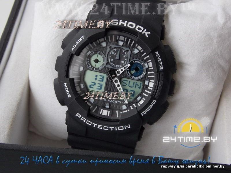 Часы Timex Купить часы Timex в Киеве Американские часы в