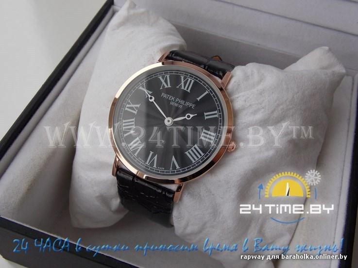 Часы Patek Philippe - купить копии часов Patek Philippe